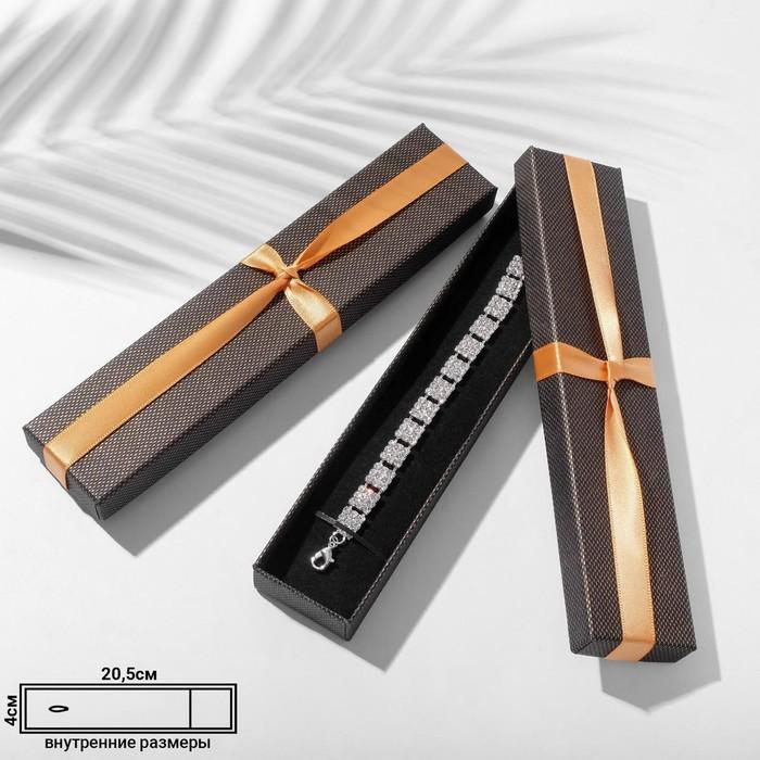 """Коробочка подарочная под браслет/цепочку/часы """"Элегант"""" 23*4,3, цвет коричневый"""