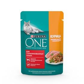 Влажный корм Purinа one для стерилизованных кошек, курица/фасоль, 75 г
