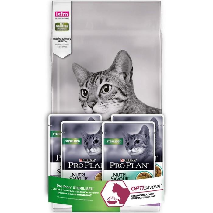 Акция! Сухой корм PRO PLAN для стерилизованных кошек, утка/печень, 1,5 + 4х85г