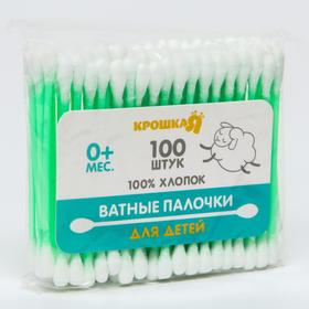 Ватные палочки, пакет 100 шт., пластик, цвет МИКС Ош