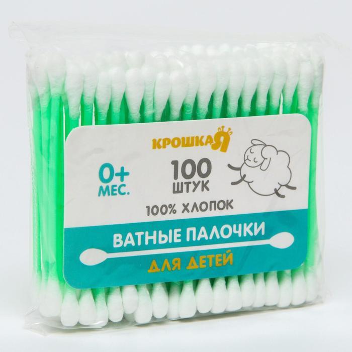 Ватные палочки, пакет 100 шт., пластик, цвет МИКС