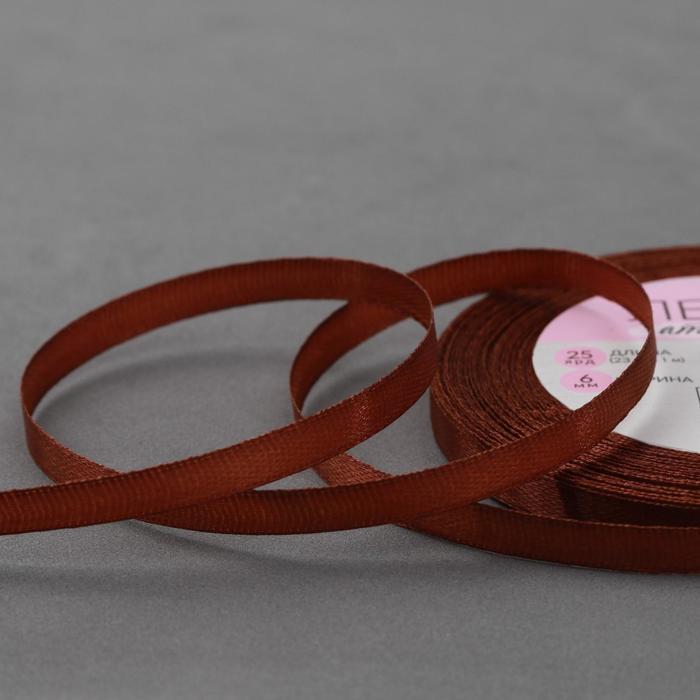 Лента атласная, 6 мм 23 1 м, цвет шоколадный