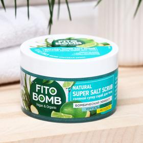 Соляной скраб для тела Fito Bomb, 250 мл Ош