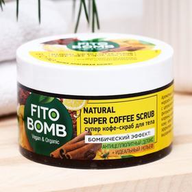 Кофе-скраб для тела Fito Bomb, антицеллюлитный деткс, 250 мл Ош