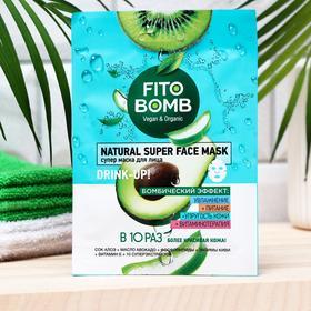 Маска для лица Fito Bomb «Витаминотерапия», 25 мл