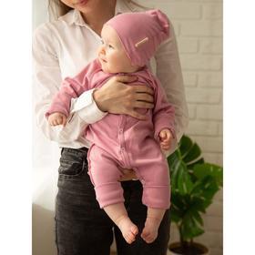 Комбинезон детский, рост 74 см, цвет розовый
