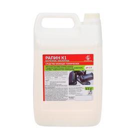 Моющее средство для удаления минеральных и органических загрязнений Рапин К1, 5,5 кг