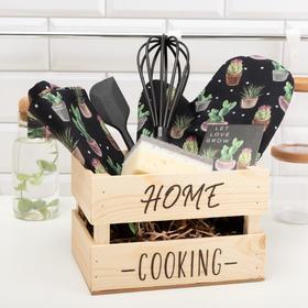 купить Набор подарочный Home cooking полотенце, варежка-прихватка, кухонная лопатка, венчик, губка