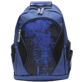 Рюкзак, молния, цвет синий 520x330x170