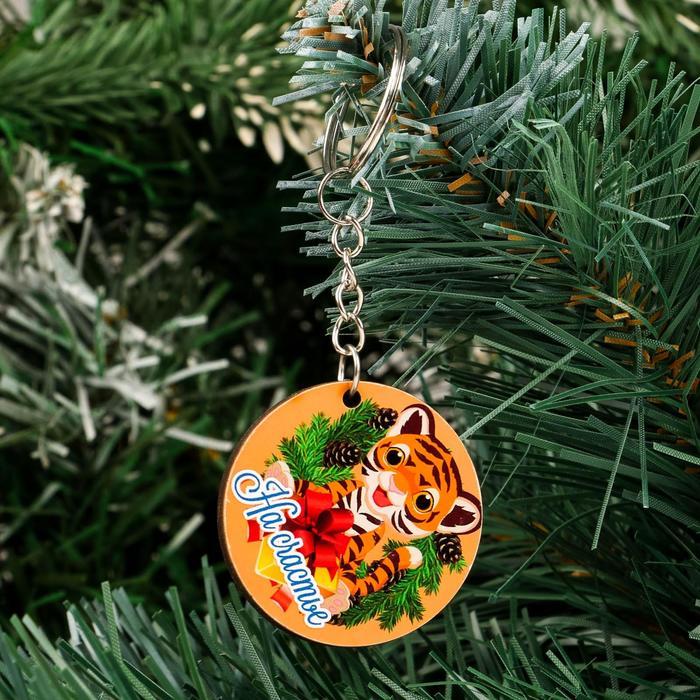 Брелок На счастье круглый тигр, бежевый фон