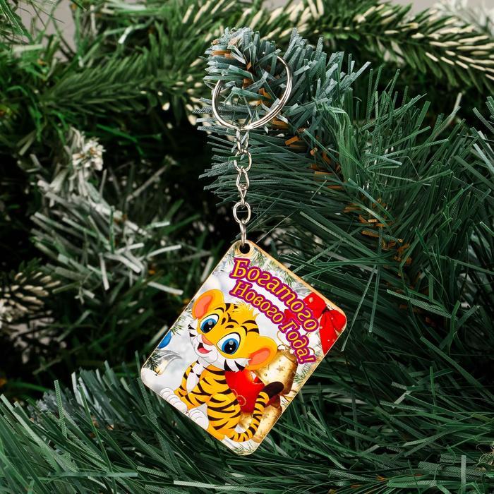 """Брелок """"Богатого Нового Года!"""" тигр в снегу"""