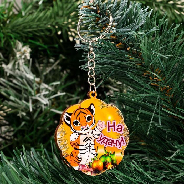 Брелок На удачу тигр в шаре