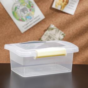 Ящик для хранения с крышкой и защёлками Laconic mini, 850 мл, 17×12×7 см цвет прозрачный/жёлтый-серый