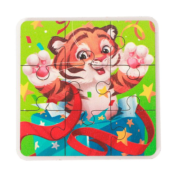Пазл Тигриный подарочек