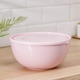 Салатник с крышкой Galaxy, 4 л, цвет розовый