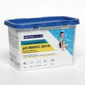 Регулятор PH-минус AstralPool для бассейнов, порошок, 1,5 кг