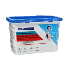 """Средство """"Трихлор"""" AstralPool для регулярной дезинфекции и поддержания кристально чистой воды, таблетки, 1 кг"""