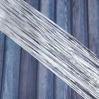 Дождик  голографический дл. 50 см, шир. 20 см, серебро