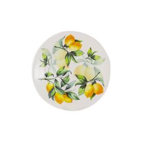 Тарелка закусочная «Лимоны», 22 см