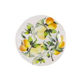 Тарелка обеденная «Лимоны», 29 см