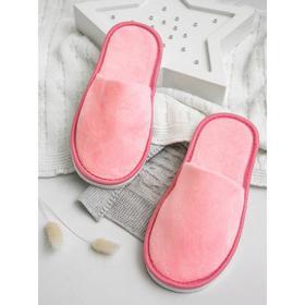 Тапочки женские закрытый нос, размер 36-38, цвет розовый