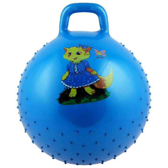 Мяч прыгун с ручкой Девчонки и Мальчишки, массажный, d55 см, 420 г, МИКС