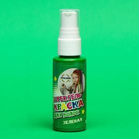 Гель-краска для волос VITA UDIN, зелёная, 50 мл