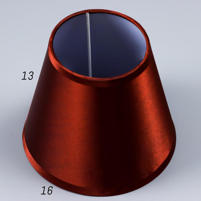 Абажур Е14 кофе 15,5х15,5х13,7 см