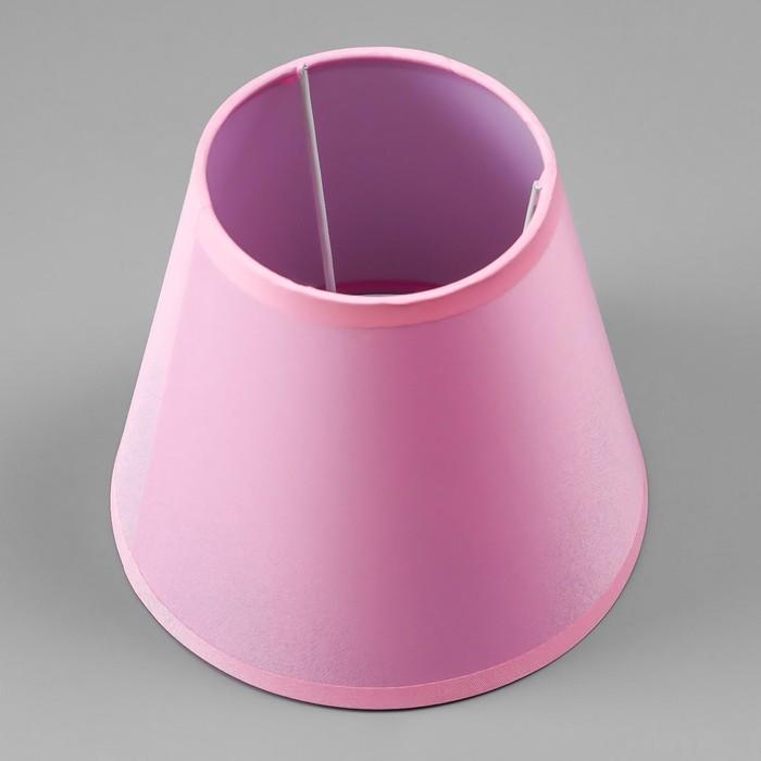 Абажур Е14 розовый 15,5х15,5х13,7 см