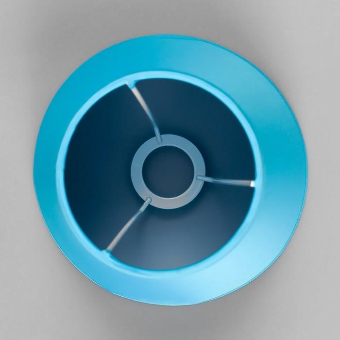 Абажур Е14 голубой 15,5х15,5х13,7 см