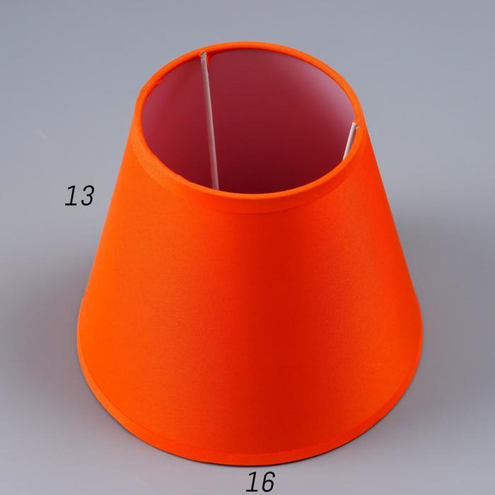 Абажур Е14 оранжевый 15,5х15,5х13,7 см