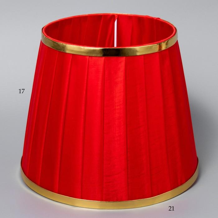 Абажур Е27 красный 17х17х21 см
