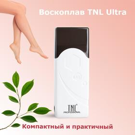 Воскоплав TNL Ultra, 40 Вт, на одну кассету, белый Ош