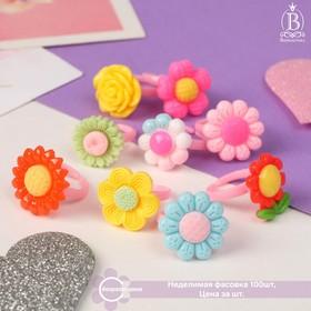 Кольцо детское 'Выбражулька' цветочное ассорти, форма МИКС, цветное, безразмерное Ош