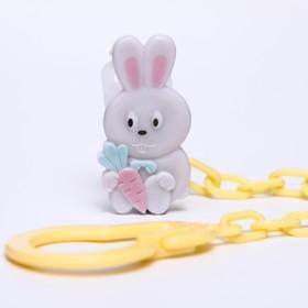 Клипса-держатель для пустышек на цепочке «Заяц»