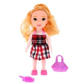 Кукла «Наташа» в платье, с аксессуаром, МИКС