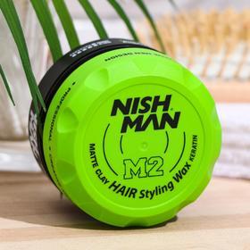 Матовый стайлинг NISHMAN M2 Hair Matte Clay, 100 мл