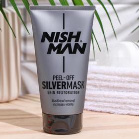Серебряная маска NISHMAN SILVER PEEL OFF MASK, 150 мл