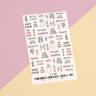 Слайдер - дизайн для ногтей «Summer» - Фото 1