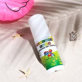 Крем детский «Фиторос» солнцезащитный с SPF, 100 мл Ош