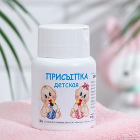Присыпка детская «Фиторос» оригинальная, с квасцами, 50 г
