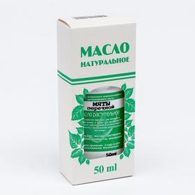 Масло мяты перечной «Фиторос», 50 мл