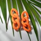 матовый оранжевый
