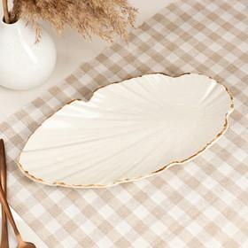 """Блюдо для подачи """"Флора"""", коричневый лофт, 31 см"""