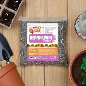 Агровермикулит 'Рецепты Дедушки Никиты'фр 2-3, 1л Ош
