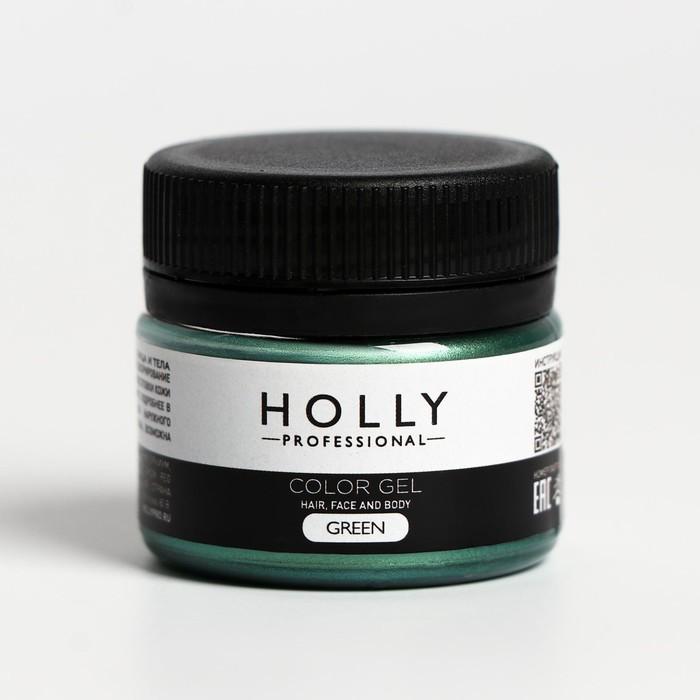 Декоративный гель для волос, лица и тела COLOR GEL Holly Professional, Green, 20 мл