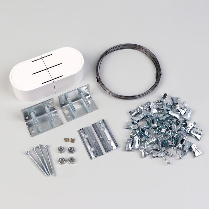 Карниз-струна 7 м, с металлическими зажимами, 40 шт, цвет белый