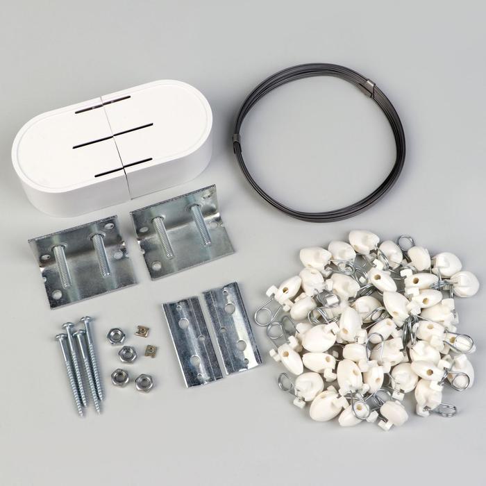 Карниз-струна 7 м, с пластмассовыми зажимами, 40 шт, цвет белый