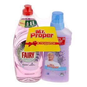 Набор: Средство для мытья посуды Fairy 650 мл, Моющее средство Mr.Proper, 500 мл