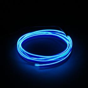 Неоновая нить для подсветки салона, синяя, 1 м Ош